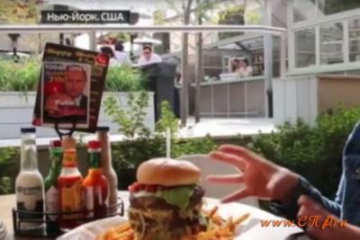 ВСША изресторана уволили бармена иофициантку за«Путинбургер»
