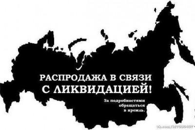 СБУ и армейская опергруппа задержали десять вооруженных российских диверсантов - Цензор.НЕТ 3679