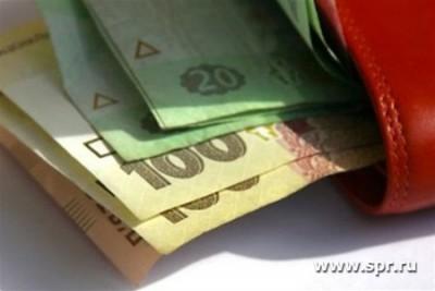 молдова рыбница условия автокредита бизнес инвест банка