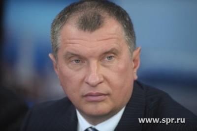 Зарплата Игоря Сечина за год составила 50 млн. долларов: фото 3541603