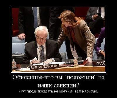 http://www.spr.ru/forum_img/34/2014-05/2907258/3824517.jpg