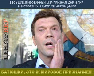 """Наливайченко рассказал, кто постоянно """"минирует"""" столичное метро - Цензор.НЕТ 840"""