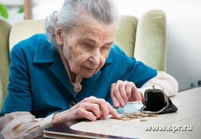 Госдума отменила индексацию пенсий для работающих пенсионеров