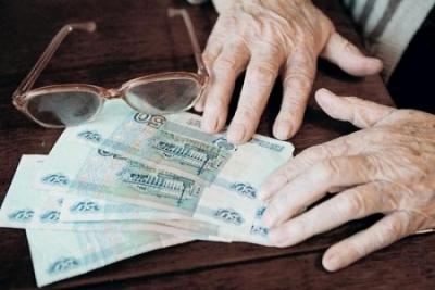 Если нет 20 лет стажа какая будет пенсия в россии