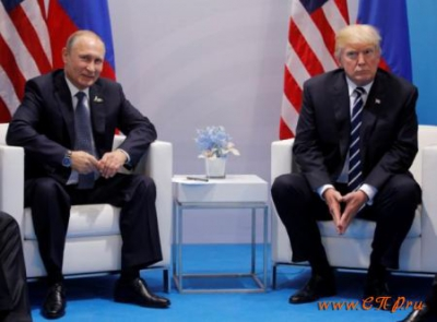 Владимир Путин встретился с Дональдом Трампом: фото 5529193