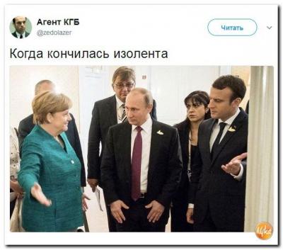 Депутат Государственной думы назвал траты наСирию неменее существенными, чем заработной платы медсотрудников