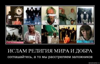 чеченцы ебали своих матери