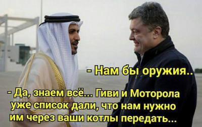 http://www.spr.ru/forum_img/35/2015-03/3215681/4299662.jpg