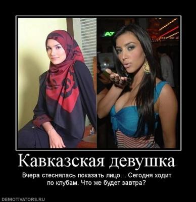 Порно с трансами секс видео смотреть онлайн на russkoepornodoma.net