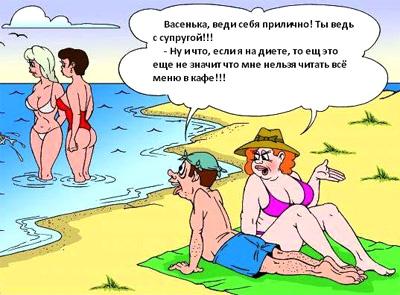 Анекдоты про туризм и туристов: фото 646577