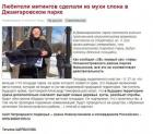 Звездный Бульвар | Новости СВАО Москвы