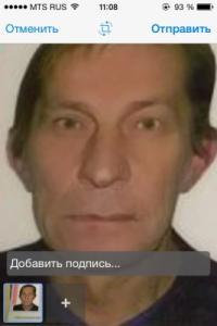 Ищу Кукушкина Владимира Алексеевича
