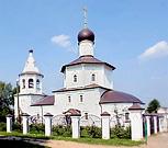 Десёновское