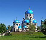Орехово-Борисово Северное