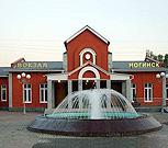 Ногинск и Ногинский район