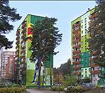 Протвино и городской округ Протвино