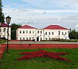Руза и Рузский район