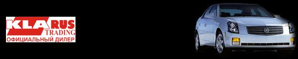 Кларус трейдинг