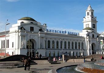 Адреса 10 клиническая больница москвы