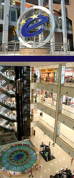 Дорогомилово, торгово-развлекательный центр европейский, площадь киевского вокзала, дом 2