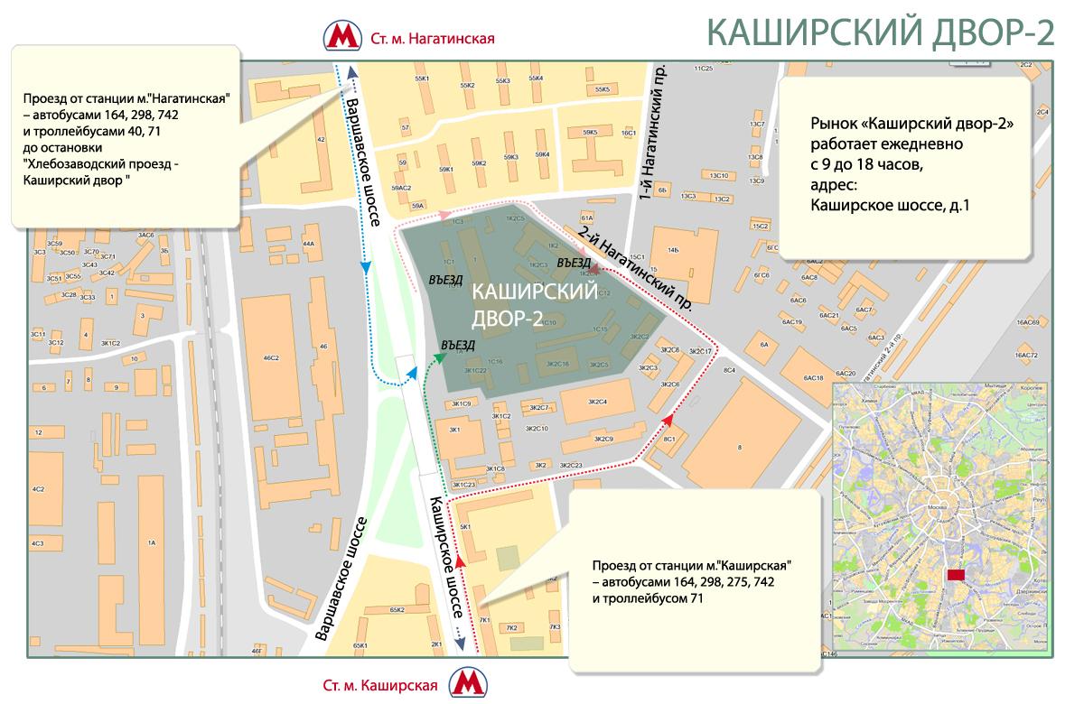 Мы переехали на новую точку Каширского двора-2 павильон 10-2.  Внимание.