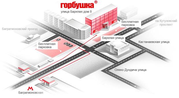 Схема проезда.  Стоимость доставки по Москве (в пределах МКАД)300руб.  ОПЛАТА. курьеру (при доставке по Москве и...