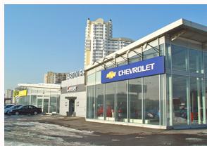 Chevrolet дилеры москва фото