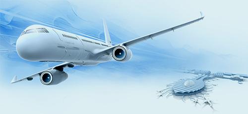 Международный Аэропорт Внуково желает счастливого пути и приятных полетов!