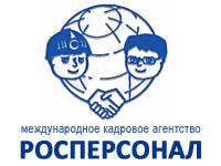 РОСПЕРСОНАЛ, логотип