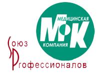 МЕДИЦИНСКИЙ ЦЕНТР НА ПЕТРОВСКО-РАЗУМОВСКОЙ, логотип