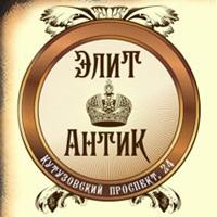ЭЛИТ АНТИК, логотип
