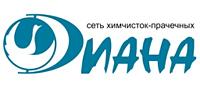 ДИАНА, логотип