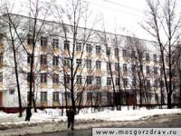 Волгоград волгоградская областная клиническая больница