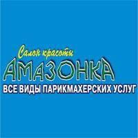 АМАЗОНКА, логотип