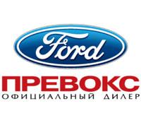 Логотип ПРЕВОКС МОТОРС