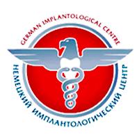 НЕМЕЦКИЙ ИМПЛАНТОЛОГИЧЕСКИЙ ЦЕНТР, логотип