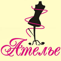 АТЕЛЬЕ, логотип