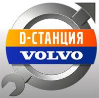 Логотип САБУРОВО