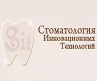 СТОМАТОЛОГИЯ ИННОВАЦИОННЫХ ТЕХНОЛОГИЙ, логотип
