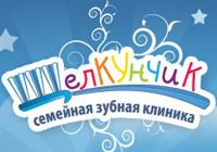 ЩЕЛКУНЧИК, логотип