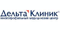 Логотип ДЕЛЬТАКЛИНИК
