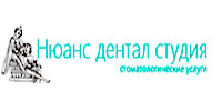 НЮАНС ДЕНТАЛ СТУДИЯ, логотип