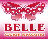 BELLE, логотип