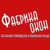 ФАБРИКА ОКОН, логотип