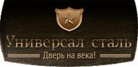 Логотип УНИВЕРСАЛ СТАЛЬ