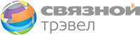 СВЯЗНОЙ ТРЭВЕЛ, логотип