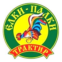 ЁЛКИ-ПАЛКИ, логотип