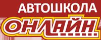 AUTO-ONLINE, логотип