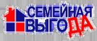 Логотип СЕМЕЙНАЯ ВЫГОДА
