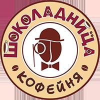 ШОКОЛАДНИЦА, логотип